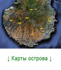 karta ostrova